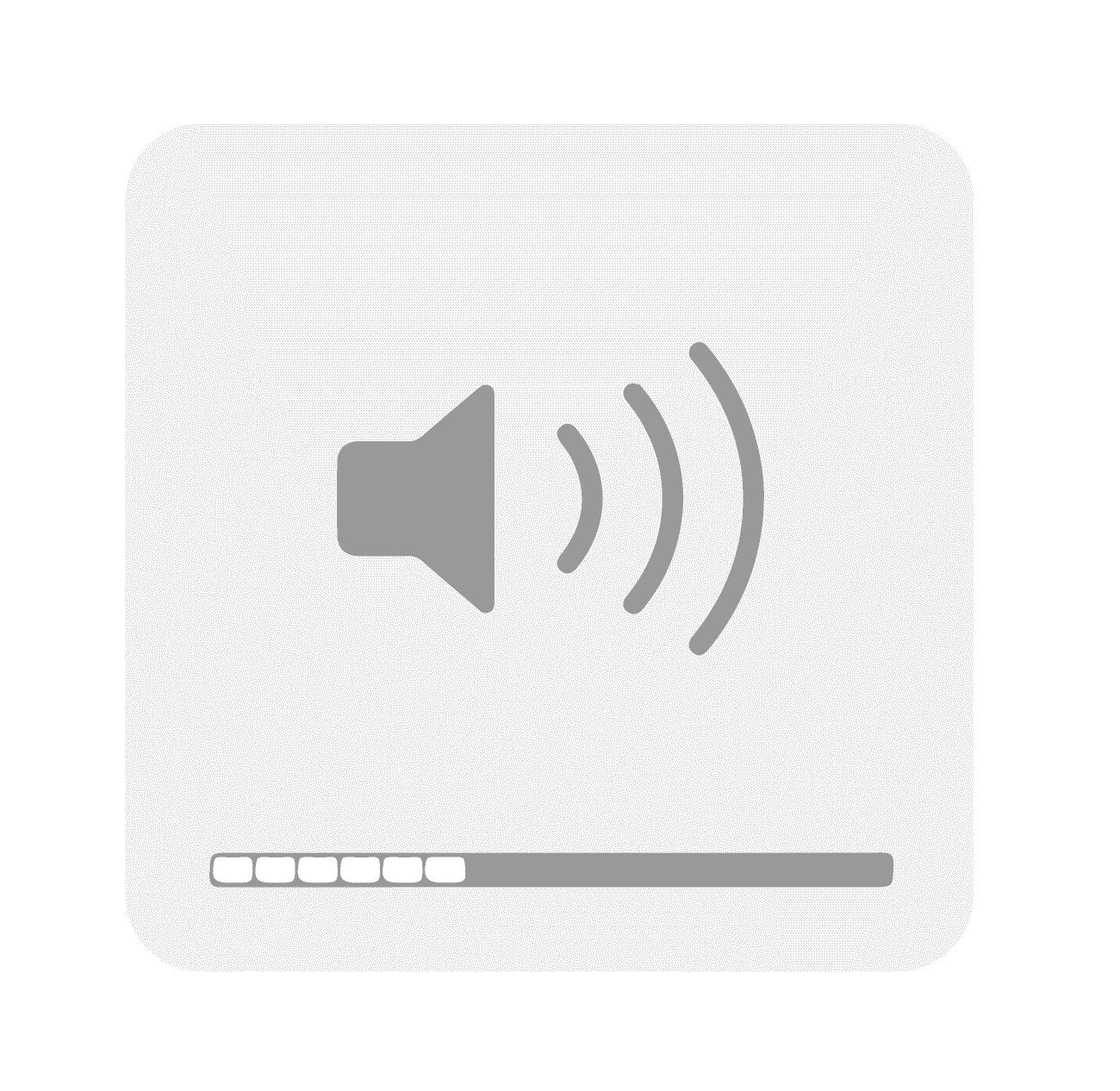 Symbol: Lautstärke verändern